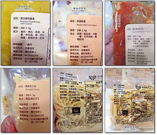 2013-0220-樂維塔廚房 (33)