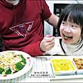2013-0220-樂維塔廚房 (32)