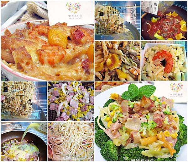 2013-0220-樂維塔廚房 (35)