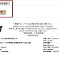 2013-0220-樂維塔廚房 (37)