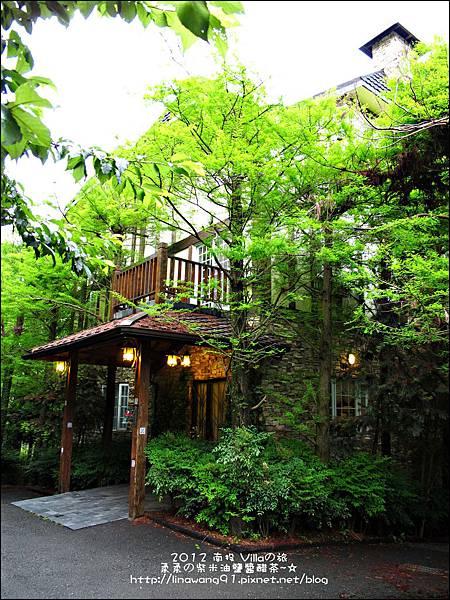 2012-0419-0420-南投-清境普羅旺斯玫瑰莊園villa館 (33)