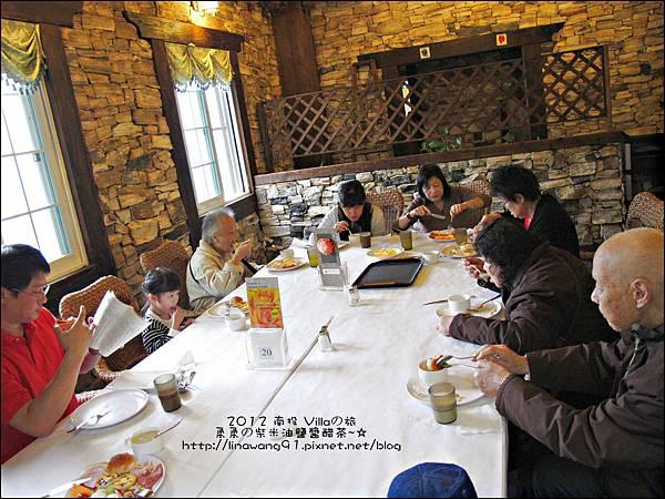 2012-0419-0420-南投-清境普羅旺斯玫瑰莊園villa館 (40)