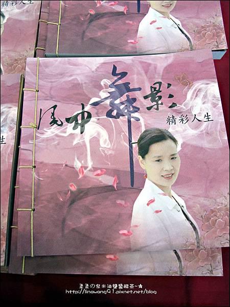 2012-0826-Yuki 4Y8M-欣蕾第一次公演 (6)