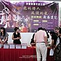 2012-0826-Yuki 4Y8M-欣蕾第一次公演 (7)