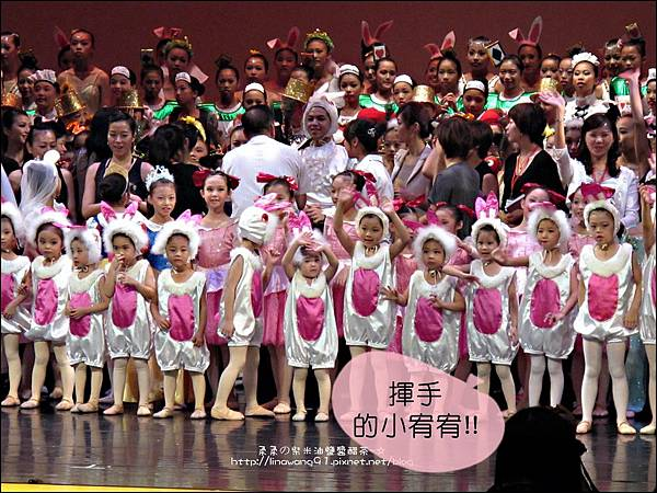 2012-0826-Yuki 4Y8M-欣蕾第一次公演 (9)