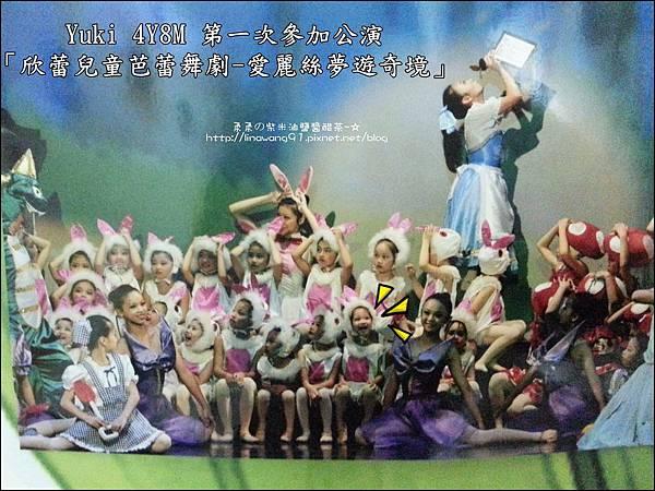 2012-0826-Yuki 4Y8M-欣蕾第一次公演 (14)