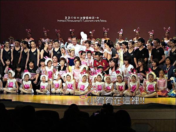 2012-0826-Yuki 4Y8M-欣蕾第一次公演 (16)