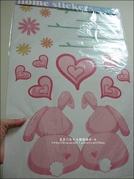 2010-0928-兒童房貼壁紙