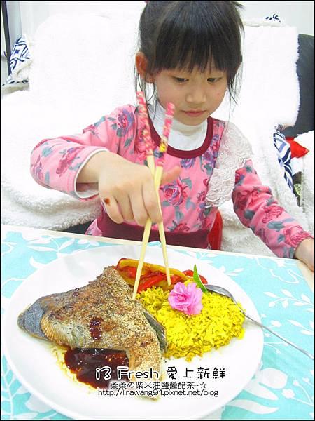 2013-0405-i3Fersh愛上新鮮 (23)
