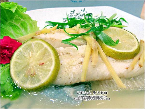 2013-0405-i3Fersh愛上新鮮-檸香蒸鱈魚 (1)