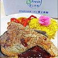 2013-0405-i3Fersh愛上新鮮-鹽煎魚下巴 (2)