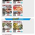 2013-0405-i3Fersh愛上新鮮 (29)