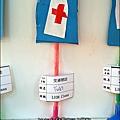 2013-0118-幼稚園中班上學期-大眾交通工具-Yuki 5Y