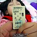 2013-0124-幼稚園中班上學期-大眾交通工具-Yuki 5Y1M (1)