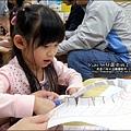 2012-1018-幼稚園中班上學期-美麗的衣牚-Yuki 4Y9M (1)