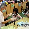 2012-1101-幼稚園中班上學期-Yuki 4Y10M-牙齒保健