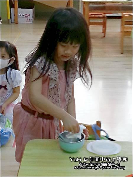 2012-0808-幼稚園中班上學期-Yuki 4Y7M