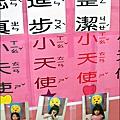 2012-1120-幼稚園中班上學期-教學觀摩-Yuki 4Y10M (2)