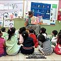 2012-1120-幼稚園中班上學期-教學觀摩-Yuki 4Y10M (6)