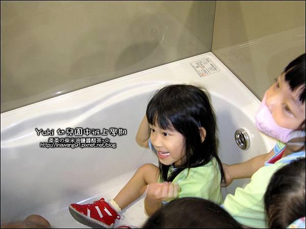 2012-0918-幼稚園中班上學期-甜蜜的家-Yuki 4Y8M-戶外教學Home BOX