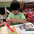 2012-0828-幼稚園中班上學期-甜蜜的家-Yuki 4Y8M