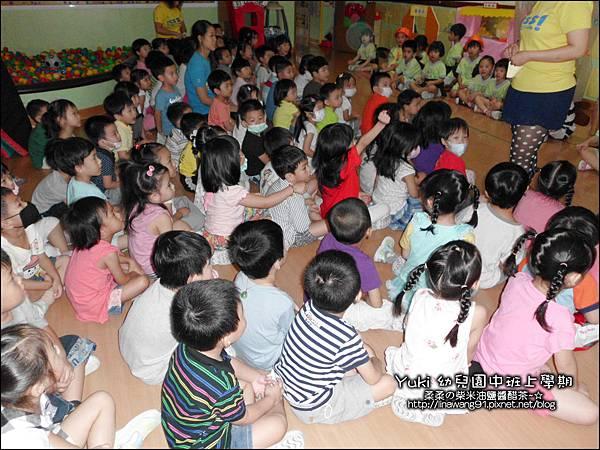 2012-0829-幼稚園中班上學期-Yuki 4Y8M (1)