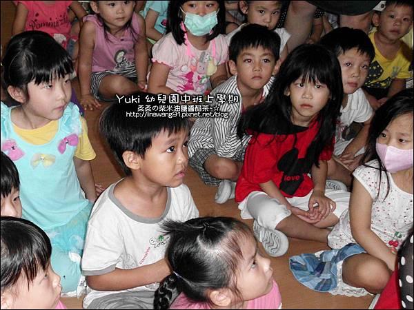 2012-0829-幼稚園中班上學期-Yuki 4Y8M