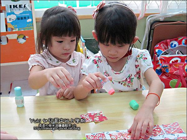 2012-0830 -幼稚園中班上學期-甜蜜的家-Yuki 4Y8M