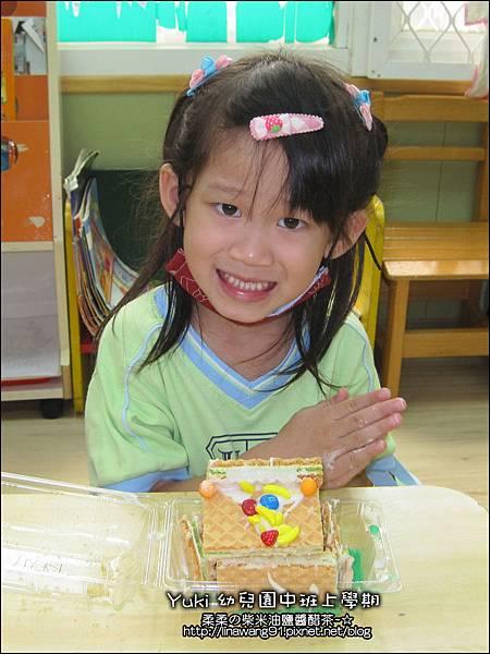 2012-0831-幼稚園中班上學期-甜蜜的家-Yuki 4Y8M
