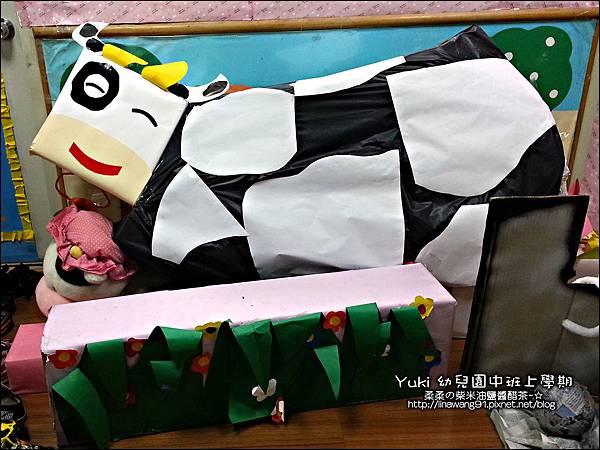 2012-1206-幼稚園中班上學期-農場生活-Yuki 4Y11M