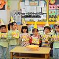 2012-1207-幼稚園中班上學期-慶生會-Yuki 4Y11M