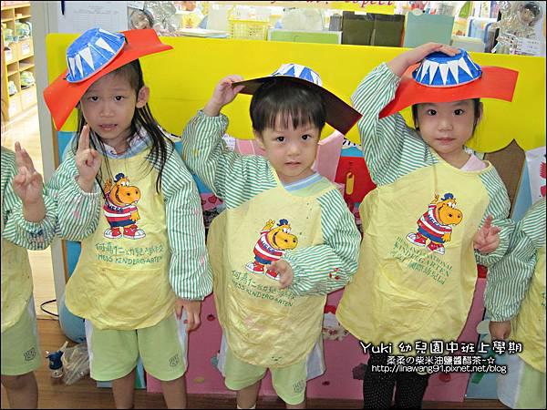 2012-1009-幼稚園中班上學期-國慶日-Yuki 4Y9M