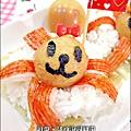 2013-0420-桂冠手作歡樂派對 (24)