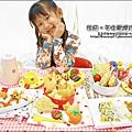 2013-0420-桂冠手作歡樂派對 (26)
