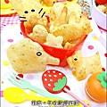 2013-0420-桂冠手作歡樂派對 (20)