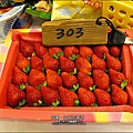 2013-0111-0112-石壁溫泉渡假山莊-慶生會