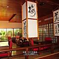 2013-0111-0112-石壁溫泉渡假山莊-慶生會 (26)