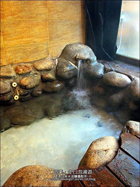 2013-0111-0112-石壁溫泉渡假山莊-慶生會 (50)