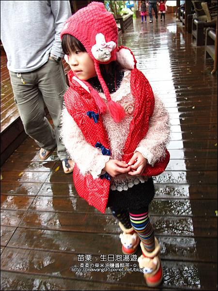 2013-0111-0112-石壁溫泉渡假山莊-慶生會 (67)