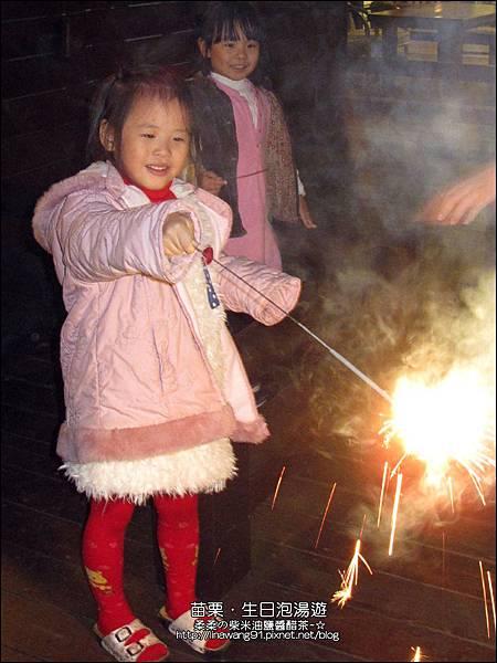 2013-0111-0112-石壁溫泉渡假山莊-慶生會 (30)