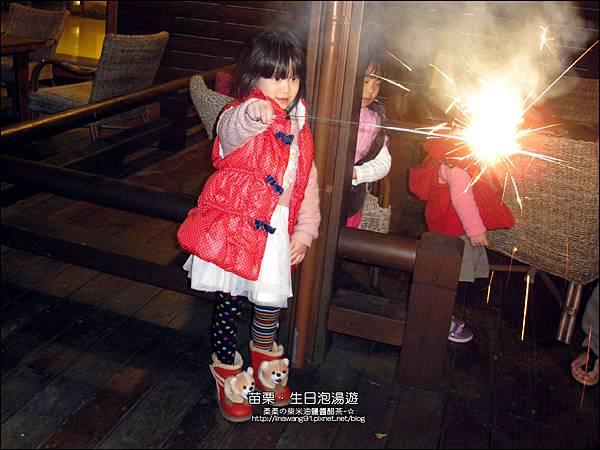 2013-0111-0112-石壁溫泉渡假山莊-慶生會 (31)