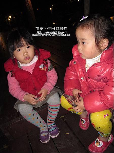 2013-0111-0112-石壁溫泉渡假山莊-慶生會 (33)