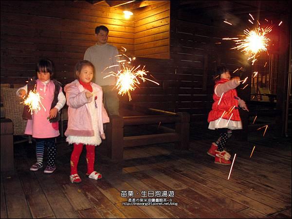 2013-0111-0112-石壁溫泉渡假山莊-慶生會 (32)
