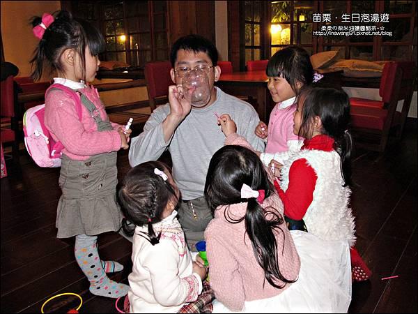 2013-0111-0112-石壁溫泉渡假山莊-慶生會 (43)