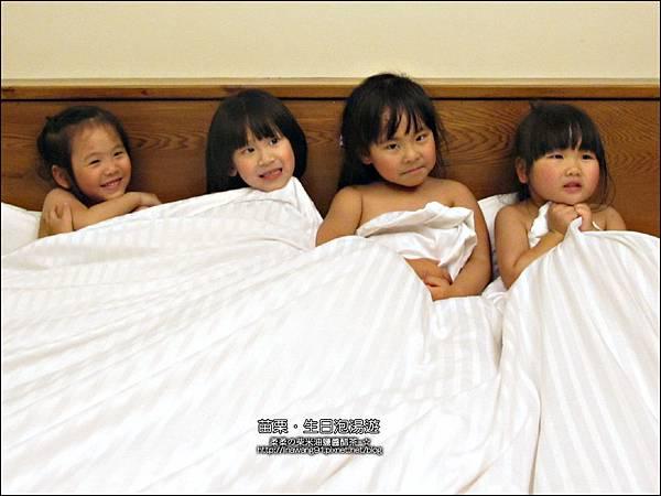 2013-0111-0112-石壁溫泉渡假山莊-慶生會 (48)