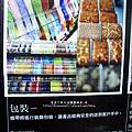 2012-1003-彰化鹿港-緞帶王-織帶文化園區 (8)