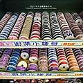2012-1003-彰化鹿港-緞帶王-織帶文化園區 (30)