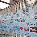 2012-1003-彰化鹿港-緞帶王-織帶文化園區 (39)