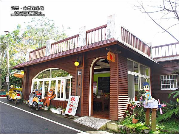 2013-0112-苗栗大湖-薑麻園-雲也居一-雲洞仙居 (11)