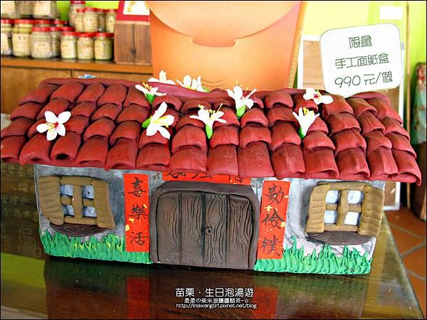 2013-0112-苗栗大湖-薑麻園-雲也居一-雲洞仙居 (12)